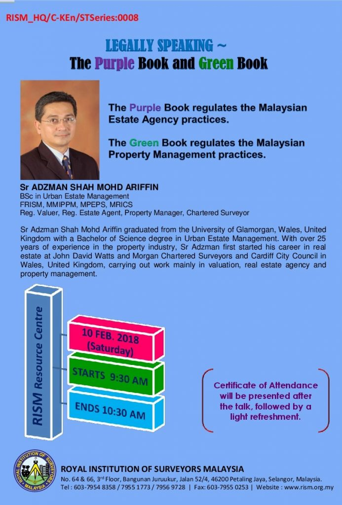 LEGALLY SPEAKING - The Purple Book and Green Book @ RISM RESOURCE CENTRE | Petaling Jaya | Selangor | Malaysia